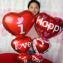 1pcs Creative Aluminum Foil I Love You and Happy Day Balloons Heart to Heart Balloon for Wedding Valentine Decoration