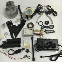 electric bike kit 450W 24V/36V MY1018 DC Brushed Motor ,Ebike Brushed DCMotor,E-SCOOTER Motor Electric Bicycle Parts
