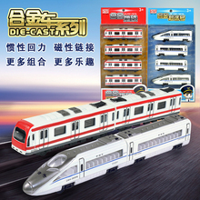 Free standard postage 4pcs combination 1:64 car Alloy train model  High-speed rail subway Pull Back Magnetic kids toys
