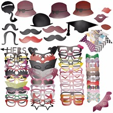 80PCS Mask Photo Booth Props Wedding Sign Props Party fun event supplies gift Favor kids birthday Decoration baby bridal shower