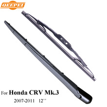 QEEPEI Rear Wiper Blade & Arm For Honda CRV Mk.3 4-door SUV 2007-2011 12'' 30CM Car Accessories For Auto Wipers,RHD04-3A