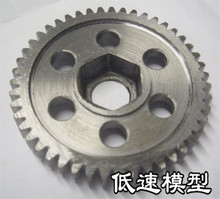 HSP 06232 Steel Metal Spur. Gear Deceleration Big Gear 47T For 1/10 4WD RC Nitro Model Car Buggy Truck 94166 94155 94177