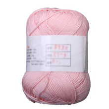 Bestselling 50g Tencel Bamboo Cotton Yarn For Baby (Light Pink)