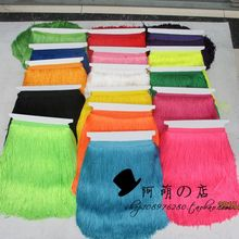 10Yard/ Polyester Tassel 30cm wide DIY / Stage garment accessories / Latin dance fringed lace NO0088(China)