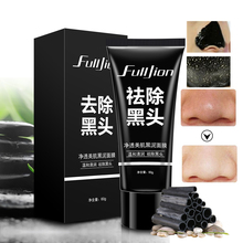 60g Blackhead eliminar Facial Peel Off máscaras limpieza profunda purificante negro barro cara Facial máscara negro Dropshipping(China)