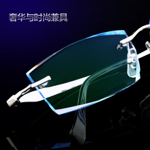 Trimming glasses with gold frames male myopia eyes light commercial titanium rimless finished prescription glasses gradient(China)