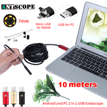 Antscope 10m Android Endoscope Camera 3Colors Snake Tube Pipe Inspection Computer Android Phones Borescope USB Endoskop Camera