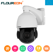 2.0MP HD 18XZOOM IMX322 PTZ Waterproof CCTV Surveillance Security PTZ Speed Dome Ip PTZ Camera Hd Onvif Outdoor Network Camera(China)