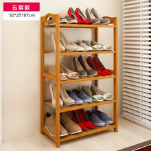 FREE Shipping 5 Tier Solid Wood Shoe Cabinet Nan Bamboo Shoe Racks Simple Shelves Shelves Flower Racks(China)