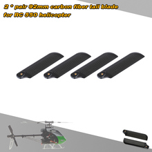 2 * Pairs Carbon Fiber 92mm Tail Blades for Align Trex 550 RC Helicopter