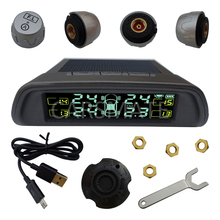 Universal Car TPMS With Chargeable solar panel With 4 External Sensors & Support Bar & Psi & Display Lightness Auto-Adjust
