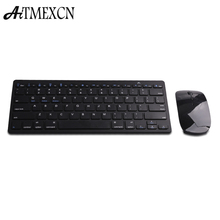 Aitmexcn Ultra Thin 2.4ghz Wireless Mouse Keyboard Set Combo for Macbook MAC Windows for Computer Pc for laptop Andriod Tv Box
