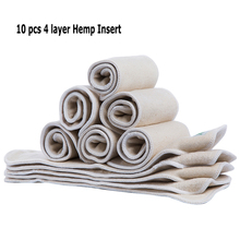 10 pcs Hemp Cotton Insert Reusable One Size Fit All Cloth Baby Diaper Insert Hemp Organic Cotton Insert(China)