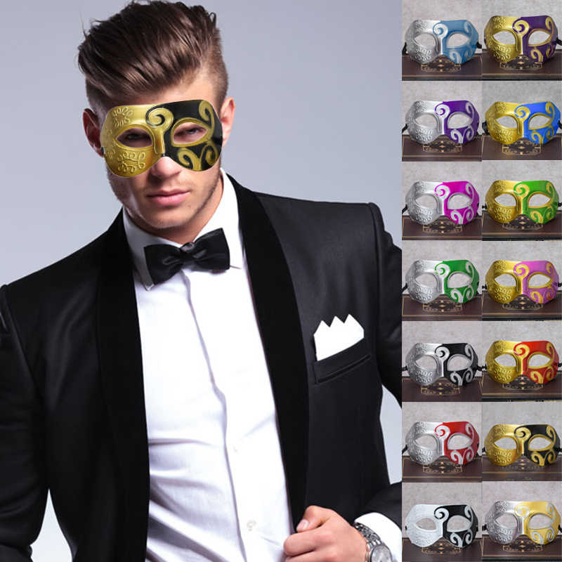 1 Pc Sexy Men Women Costume Prom Mask Mardi Gras Party Dance Masquerade  Ball Halloween Mask