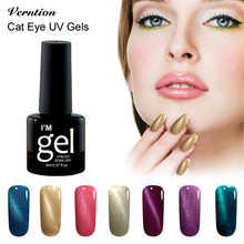 Verntion Nail Polish Gel 8ml UV Lacquer Long Lasting Lucky Professional Cat Eyes Gel Soak Off  Varnish Magnetic 3D Gel