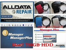 alldata 10.53+ 2014 mitchell on demand+ manager plus 3 auto repair softwares in 750gb hdd support installing remote help(China)