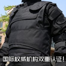 Soft stab proof clothing clothing for men and women cut stab vest vest ultra-thin and lightweight(China)