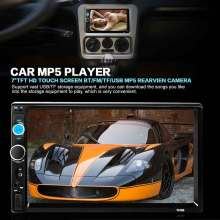 Universal 2 DIN Car HD Video Player Touch Screen Car Radio Player Bluetooth FM AUX USB Double DIN Car Multimedia Player
