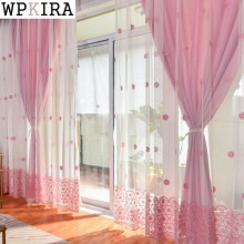 Sun Flower Curtain Pink Sheer Voile for Living Room Curtain for Window Bedroom Blue Drapes Tulle Curtain Custom Blinds 069&30(China)