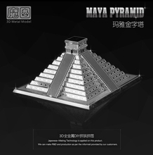 Chinese Metal Earth ICONX 3D Metal model kits 6 inch MAYA PYRAMID 1 Sheets Military Nano Puzzles DIY Creative gifts