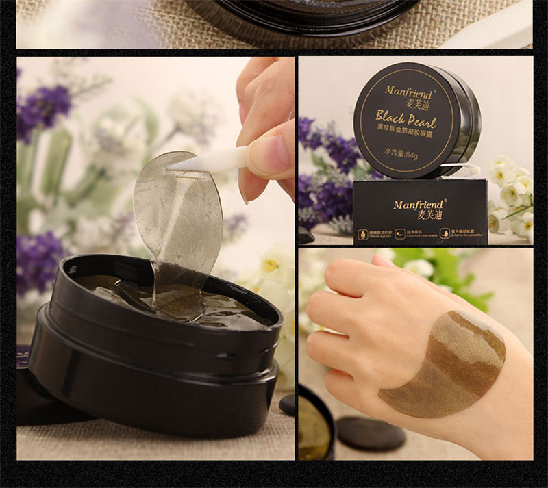 Korean Cosmetic Black Pearl Collagen Eye Mask Gel Anti-wrinkle Dark Circles Eye Bags Remover Gold Eye Mask Patches for the Eyes 14