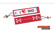 International Airport Runway  Bag Tag,  Keyring, with Embroider and Metal Plane