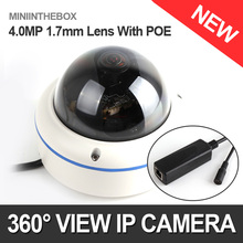 Security H.265/H.264 Dome IP Camera POE Outdoor 4MP(2592x1520) CCTV Camera HI3516D + OV4689,180/360 Degree Fisheye View