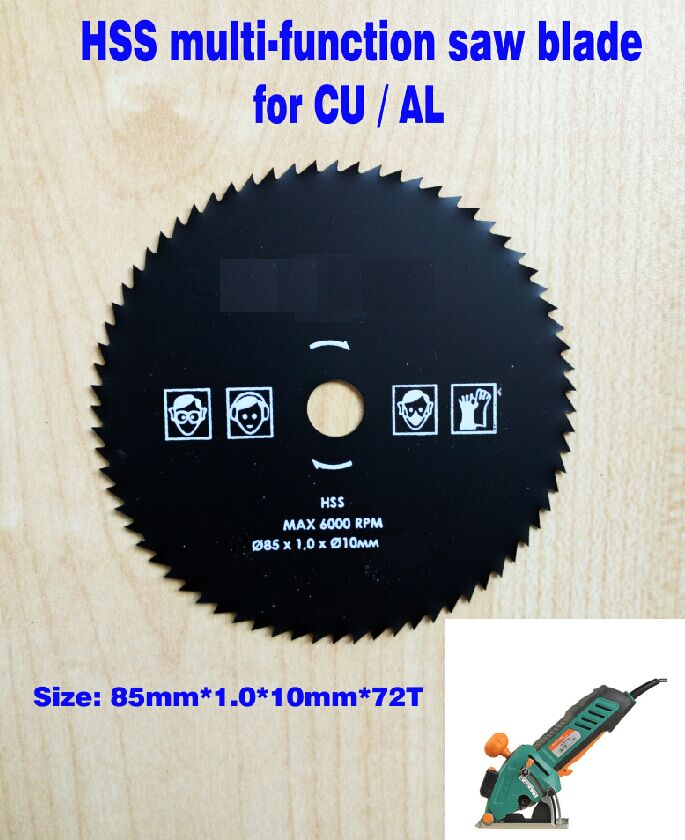 2pcs/lot  HSS steel multi function mini saw blade 85mm 72T hole dia.10mm for CU AL cutting round disc, circular saw blade<br><br>Aliexpress