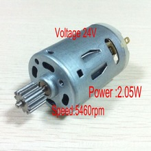 quantity 10pcs  Factory direct sale RS-385SA-10250 24V 2.05W 5460rpm 0.16A brush dc motor for Children's toy car