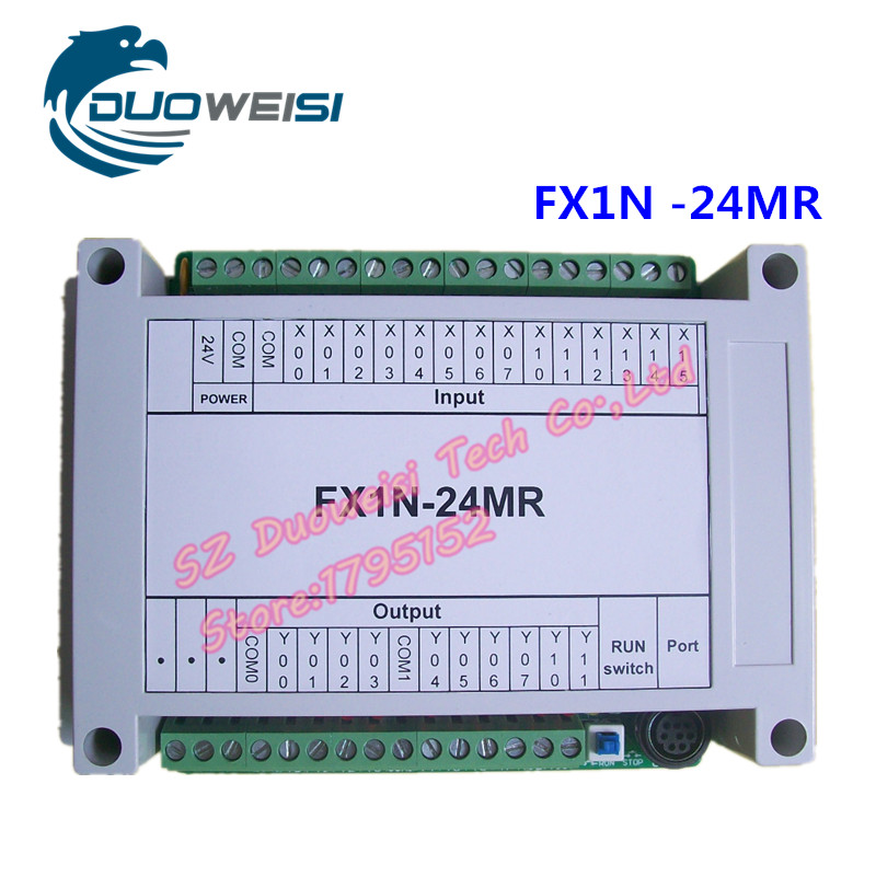 PLC IPC board microcontroller control board relay control board PLC FX1N-24MR with housing FX1N 24MR<br>