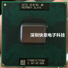 Free Shipping Original Intel Core 2 Duo t9500 laptop processor 6M Cache 2.6GHz 800 Dual-Core Laptop cpu for 965 chipset(China)
