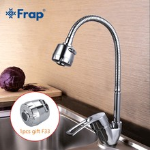 FRAP Solid Kitchen Mixer with 1pc Sprinkler head Cold and Hot flexible Single lever Hole Water Tap Faucet Torneira F43701-B+F33(China)
