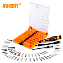 JAKEMY JM-8150 fast disassembly phone laptop repair kit Screwdrivers Hand tools set for Phone Computer Remote control car Repair