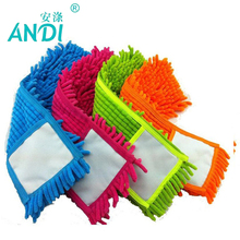 ANDI 4 pcs Replacement pad for flat mop,mops floor cleaning pad,chenille flat mop head replacement refill,head to floor mops