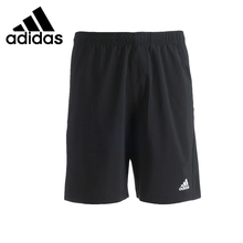 Original Adidas Climalite Men's Tennis Shorts Sportswear - best Sports stores store