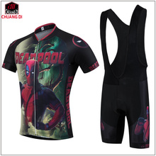Summer Specialized Cycling Jersey MTB Bike Jersey Quick Dry Bicycle Jersey Breathable Cycling Clothing Ropa Free shipping