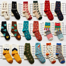 Harajuku Street Tide Casual Men Cotton Cartoon Socks Happy Socks For Couple Friend Dog Watermelon Guard Mens Weed Leaf Socks(China)