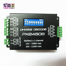 PX24506 DMX Decoder Driver 3X3A DMX 512 RGB LED Strip Controller 12V~24V(China)