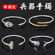 2017 Limited Special Offer Cuff Bracelets Wholesale Fashion Jewelry Charm Love Compatible With Original Beads Bracelet Woman