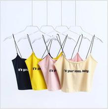 It`s your loss baby Skinny Tank,Short Strap Camis,Sexy Sleep Underwear Bustier,Girl Crop Top,Women AA Bandage Cropped Camisole(China)