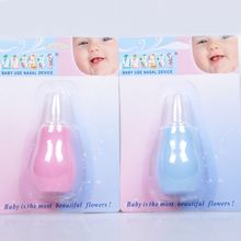 Buy New Safety Soft Silicone Baby Nasal Aspirator Baby Nose Cleaner Pump Infant Snot Vacuum Sucker for $1.08 in AliExpress store