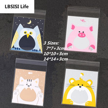 LBSISI Life 3Size Pig Owl Cat Gophers Cute Self Adhesive Seal Bakery Bread Plastic Gift Candy Cookie DIY Wedding Snack Bags OEM