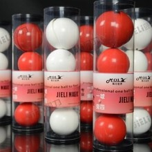High quality Soft rubber Multiplying Balls(white or red)/best one ball to four/magic tricks/magic sets/magic props