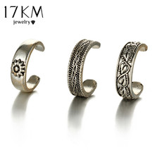 17KM Punk Style Sexy Carved Heart Toe Ring Sets Party Rings for Women Man Boho Vintage Fashion Anillos Beach Foot Jewelry(China)
