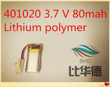 The tablet battery 401020 3.7 V 80 mah Lithium polymer 'with protection board For Bluetooth Digital Product Singapore