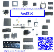 Free shipping Aod516 mosfet, N CH 30 V 54A TO252 DPAK 516 D516 30PCS/LOT