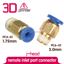 High Quality 5pcs 3D printer remote feed tube interface/j-head remote inlet port connector/Teflon tube adapter 1.75mm/3mm
