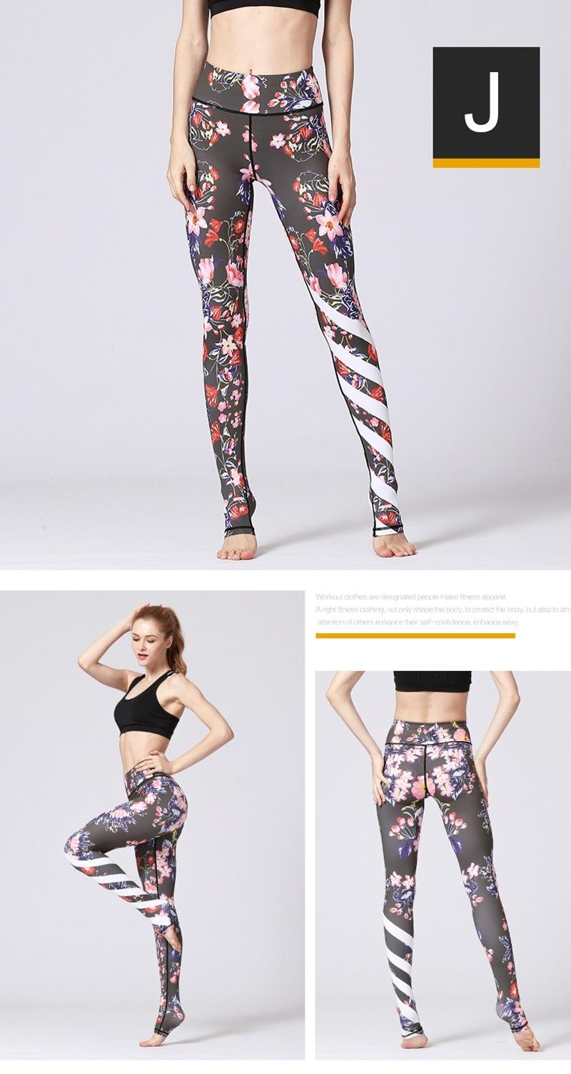 running pants (7)