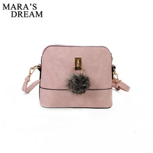 Mara's Dream Fashion Matting Bag Women Messenger Bag Ladies Nubuck Leather Small Shoulder Crossbody Bag Female Shopping Handbag
