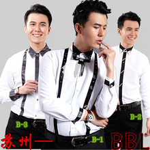 Men Stage Performance Chorus Dance Host Shirts Best Man Bridegroom Male Long Sleeved Costumes Singer Show Shirts White W479(China)